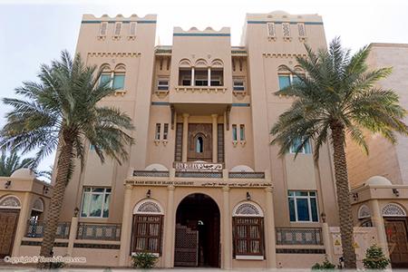 2nd Kuwait Medical Laboratory and OB/GYN Conference – Farwaniya